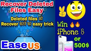 Best data recovery software 2018 | EASEUS Software full review [ Hindi ]