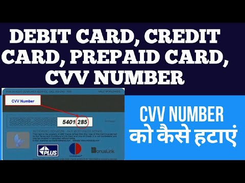 How to remove cvv number from credit card   debit card   prepaid card   atm  card   tech bharti  