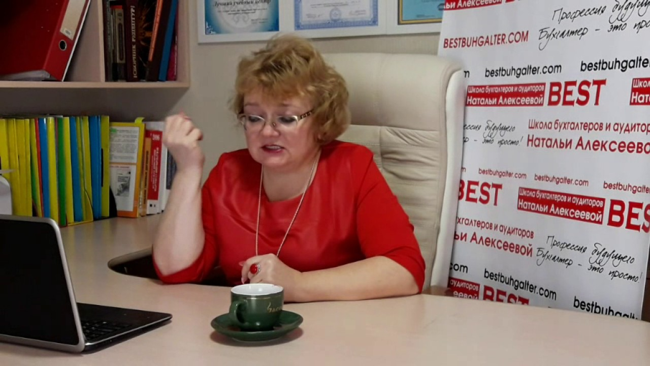 Школа 771 телефон бухгалтерии срок проверки декларации по возврату ндфл