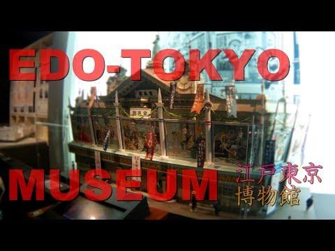 【Tokyo Guide】EDO-TOKYO MUSEUM #4 (Ryogoku)江戸東京博物館
