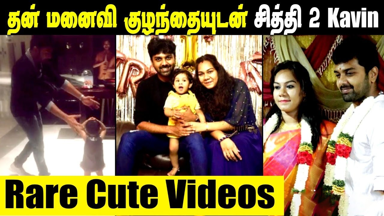 Download Chithi 2 Actor Nandan Loganathan's Rare Unseen Videos With Wife & Daughter | Chithi 2 Serial Kavin