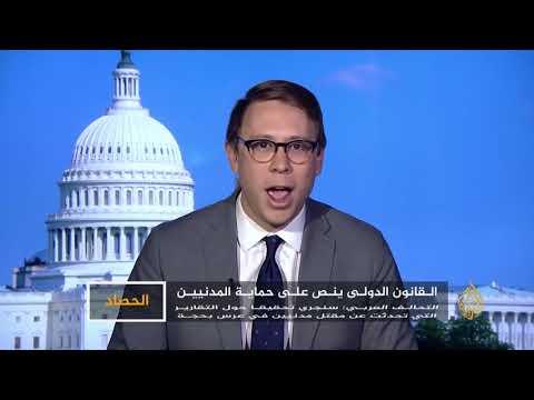الحصاد- اليمن.. مأتم في حفل زفاف  - نشر قبل 8 ساعة