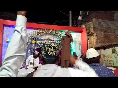 Rahim Raza balrampuri Raipur 20nov2017
