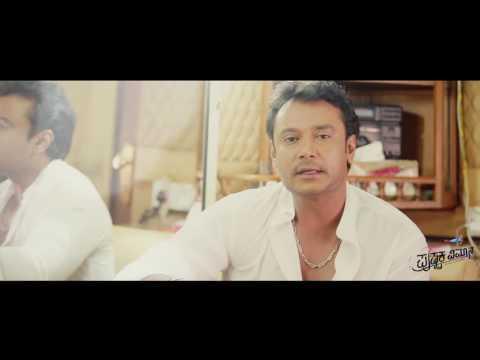 Challenging Star Darshan Speaks About Pushpaka Vimana