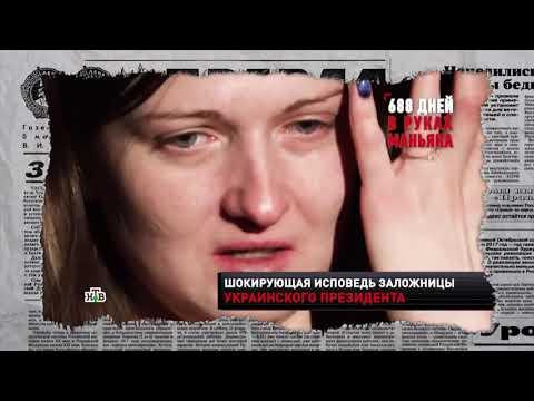 Убийство полковника Хараберюша. Кто такая Юлия Просолова? - Антизомби