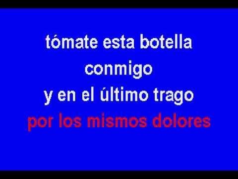 EL ULTIMO TRAGO - JOSE ALFREDO KARAOKE