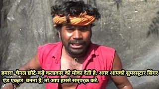 जहिया से चली गईली छोडी के हमके| Jahiya Se chali Gayli chor k hamke|