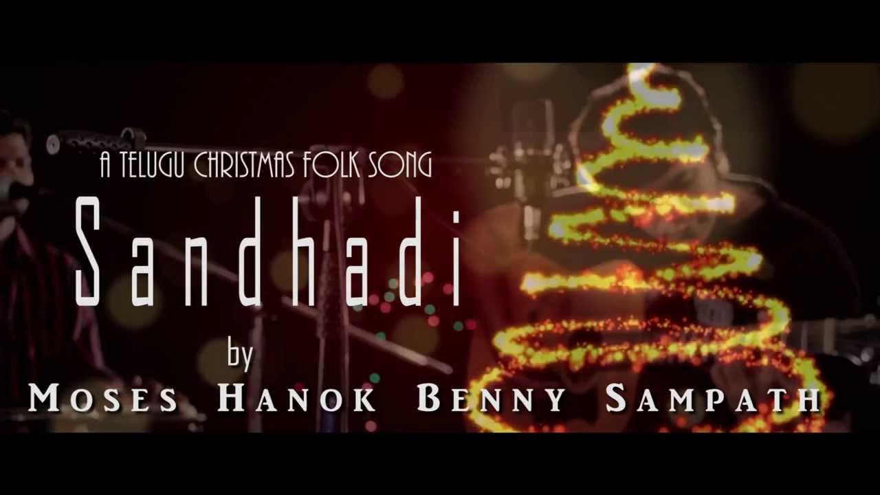 Joyful christmas songs