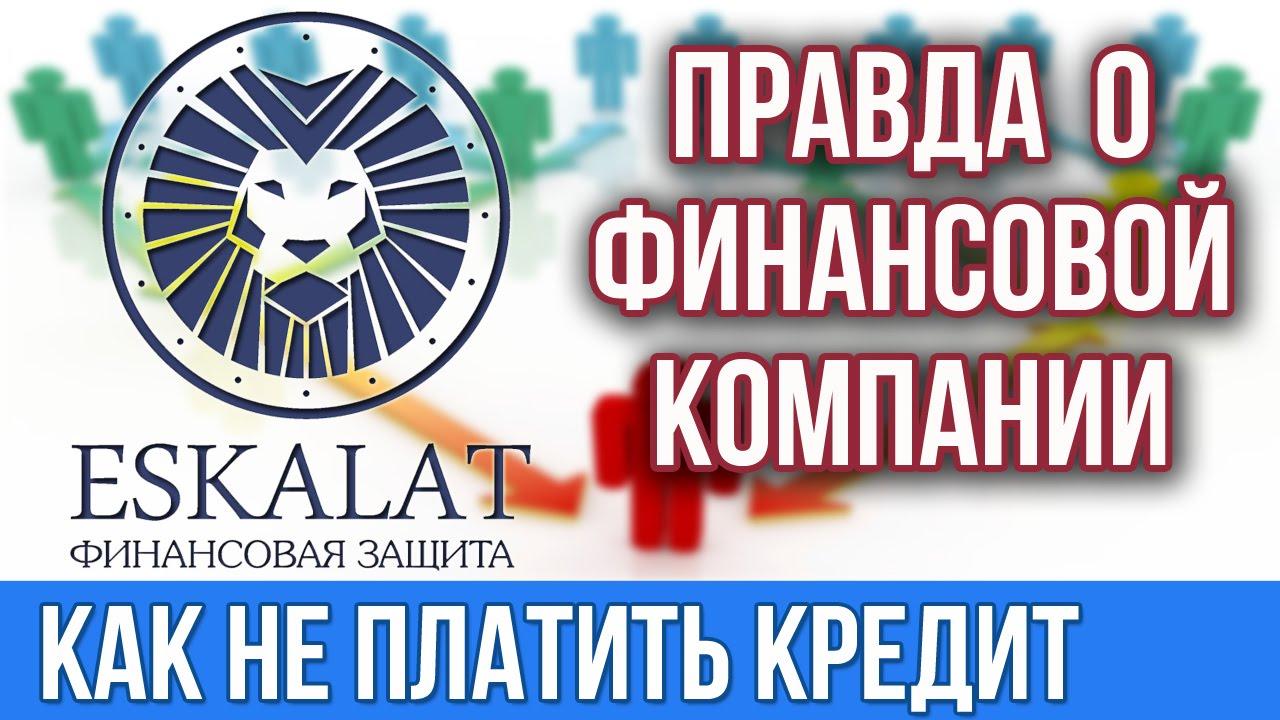 Как платить кредит украина