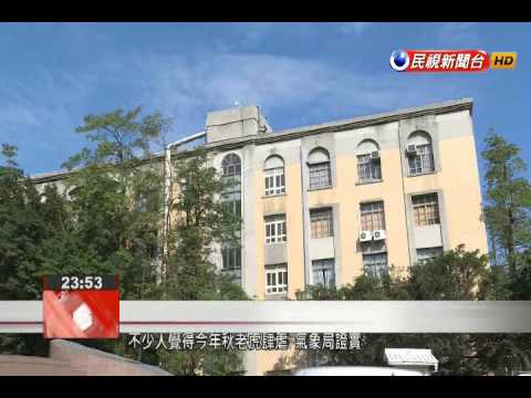CWB Predicts Relatively Warm Winter After Record Autumn Temperatures