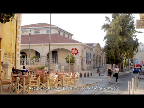 The Cyprus Project - Cyprus University of Technology