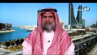 بوحسن: تنفيذ حكم الإعدام بـ 3 جاء بعد محاكمات عادلة قام بها القضاء البحريني