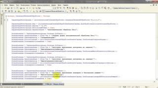Видеоурок 1С БСП: Дополнительные отчеты и обработки (Часть 4: Создание и отладка внешней обработки)
