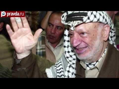 The mysterious poisoning of Yasser Arafat