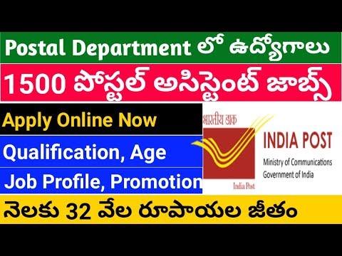 Postal department recruitment for 1500 postal assistant jobs || postal assistant jobs india post