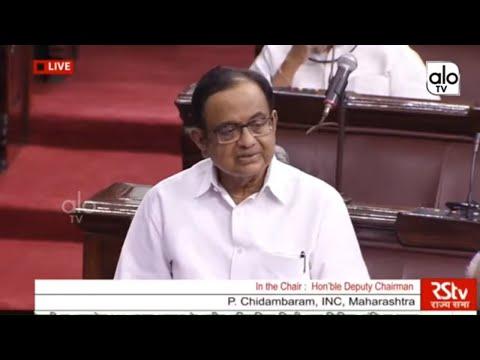 former-home-minister-chidambaram-excellent-speech-on-jammu-kashmir-reservation-bill-2019-|-alo-tv
