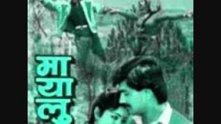 Download Lai Bari Mero Mayalu - Nepali Movie:- Mayalu MP3 song and Music Video