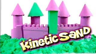 Кинетический песок Kinetic Sand. Строим замок из песка(С кинетическим песком Kinetic Sand играть и строить замки можно прямо дома. Сегодня мы будем строить своими рукам..., 2016-07-12T19:23:44.000Z)