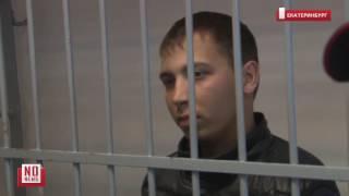 """Зачинщик """"стрелы"""" цыган с казаками в суде"""