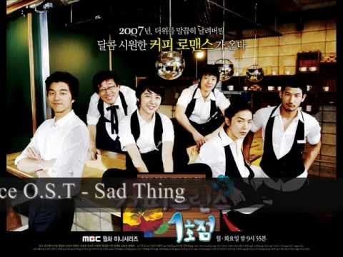 Coffee Prince O.S.T - Sad Thing