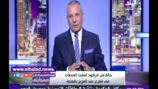 أحمد موسى: كل حاجة في البلد أصبحت مجنونة وعلى كف عفريت.. فيديو