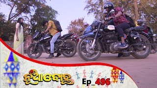 Nua Bohu | Full Ep 496 | 14th Feb 2019 | Odia Serial - TarangTV