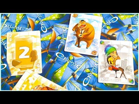 Карточная игра Свинтус от Hobby World. Обзор всей серии