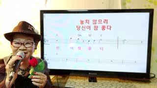 영상수업^~룰루 랄라 김동화노래강사20,11,16