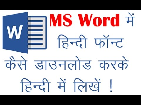 word 2000 download