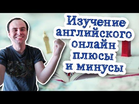 FCE Speaking. Как подготовиться? | Elf-English.ru