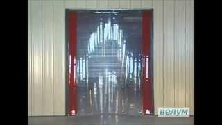видео прозрачные эластичные полосовые пвх завесы