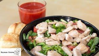 Легкий салат с курицей