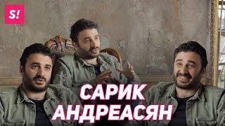 Сарик Андреасян - Дудь, BadComedian, Оскар и плохое кино | Большое интервью
