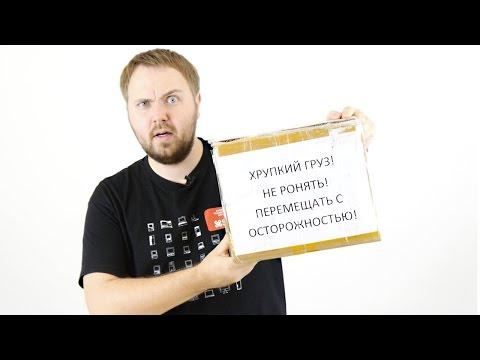 видео: Подарок из Китая...