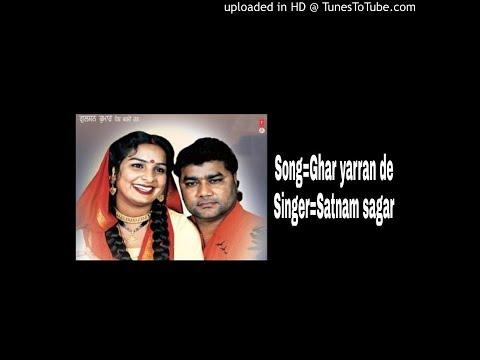 Ghar Yarran De Dupehar By Satnam Sagar