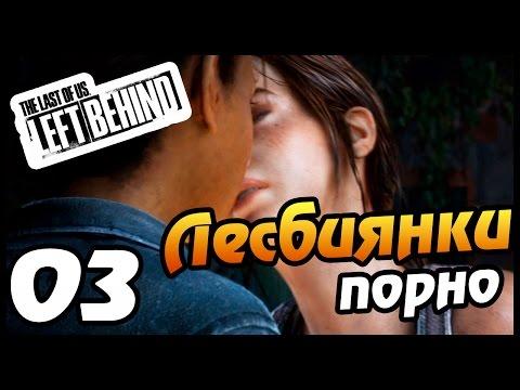 Скачать порно, русские порно фильмы, порно ролики, порно