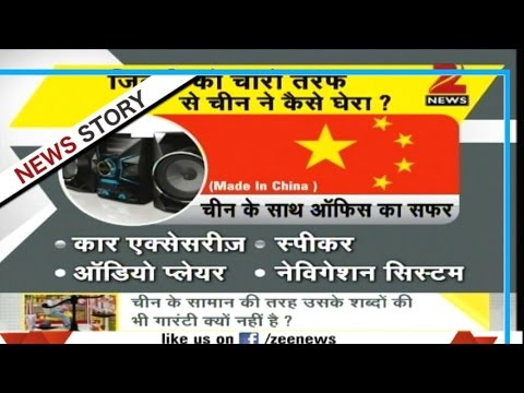 DNA : Analysis of Chinese media's derogatory remark on Indians
