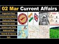 2 March 2019 PIB News, The Hindu, Indian Express - Current Affairs in Hindi, Nano Magazine, VeeR