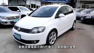 【杰運賞車】 VW 2011 GOLF PLUS 1.4 歐系5人大空間 特惠價29.8萬 實車影片