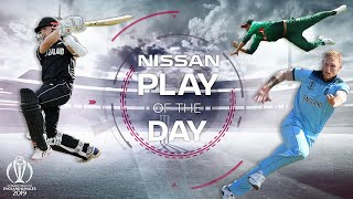 Nissan Play of the Day | Day 10 | ICC Cricket World Cup 2019