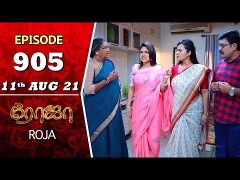 ROJA Serial | Episode 905 | 11th Aug 2021 | Priyanka | Sibbu Suryan | Saregama TV Shows Tamil