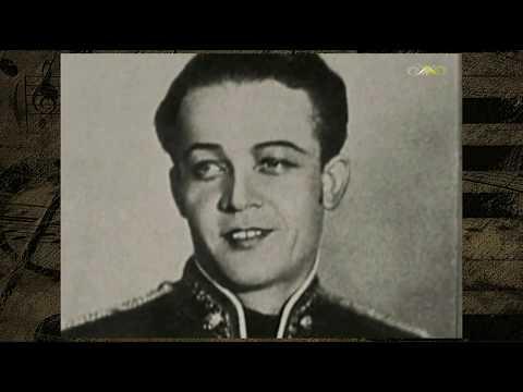 Сергей Лемешев - На заре туманной юности
