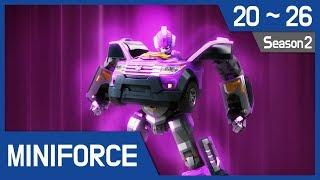 Miniforce Season2 Ep20~26