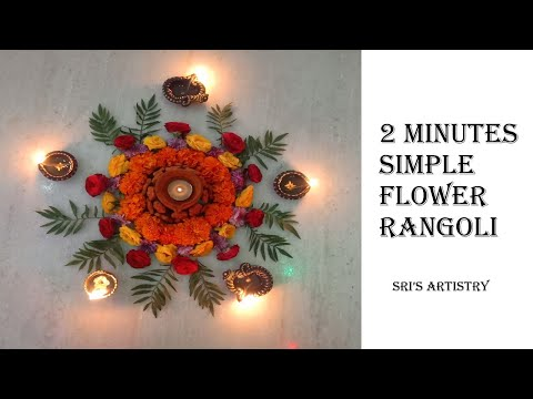 DIY Simple 2 Minutes Flower Rangoli  | 2 Minutes Flower Rangoli For  Festivals Or Any Celebration