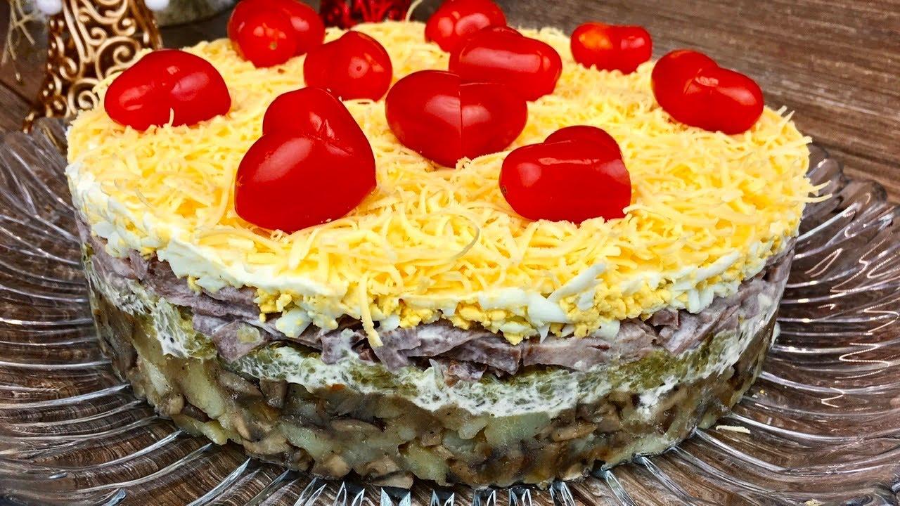 Салат «Любимый Муж»! Очень вкусный и сытный салат!