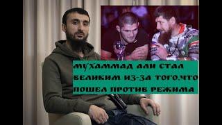 Тумсо Абдурахманов о Хабибе Нурмагомедове, Зубайре Тухугове и о их дружбе с Рамзаном Кадыровым