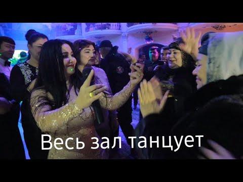 Феруза Джуманиязова Худжанд 2019 (Весь зал танцует)