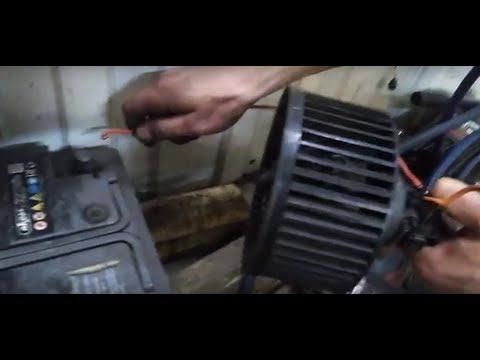 Рено Меган 2. Снятие вентилятора печки на Рено Меган 2.