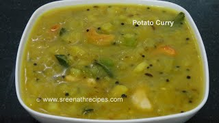 Potato Curry - Side dish for Puri