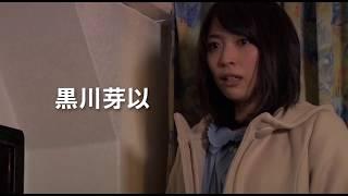 映画『東京伝説 歪んだ異形都市』は、ビデックスJPで配信中! http://ww...